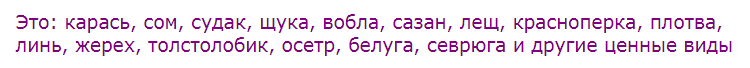 Волга матушка